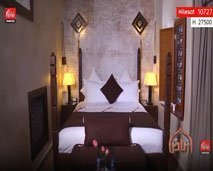 """الأثاث المغربي الأصيل في رياض """"القلعة"""""""