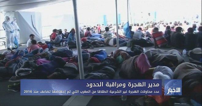 عدد محاولات الهجرة غير الشرعية انطلاقا من المغرب التي تم إجهاضها تضاعف منذ 2016