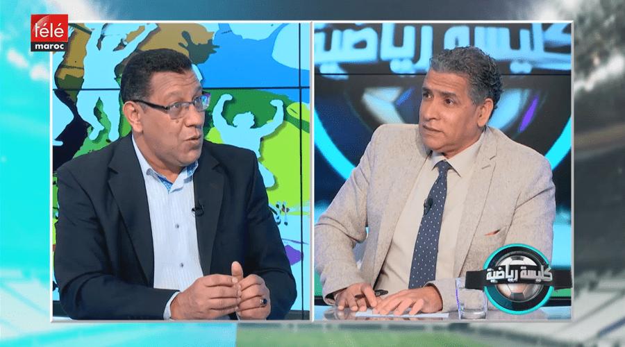 كليسة رياضية : التنشيط عن بعد في ظل إغلاق دور الشباب