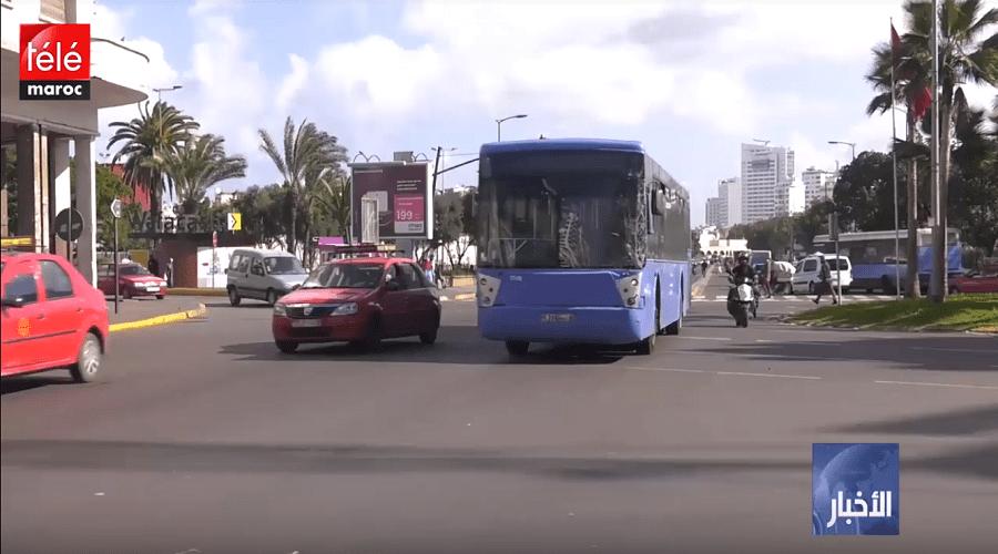الحكومة توافق على تعديل لتحسين خدمات النقل العمومي