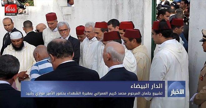 تشييع جثمان المرحوم محمد كريم العمراني بمقبرة الشهداء بحضور الأمير مولاي رشيد
