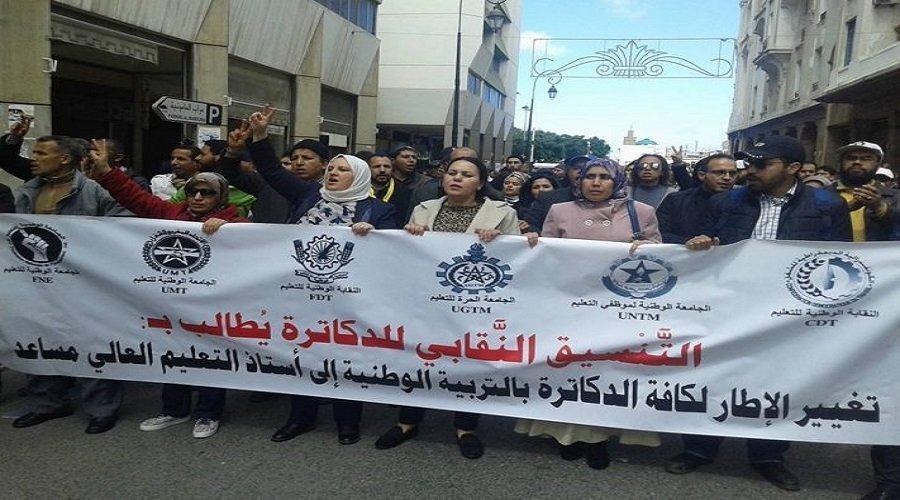 دكاترة وزارة التربية والتكوين يدخلون في اعتصام ويدعون لمسيرة وطنية