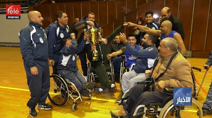 الاتحاد التطواني وأبناء البوغاز والجمعية السلاوية للأشخاص في وضعية إعاقة يحرزون لقب كأس العرش
