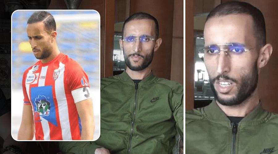 السرطان يخطف الدولي المغربي محمد أبرهون