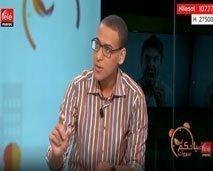 أيوب آيت المعلم: كيف نحول الغضب إلى سلوك إيجابي ؟