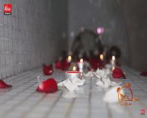 اكتشف فوائد الحمام المغربي وطريقة تجهيزه