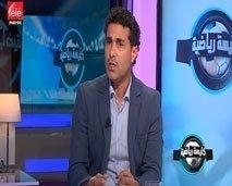 كليسة رياضية : صلاح الدين بصير يكشف سر تواجده في البرلمان