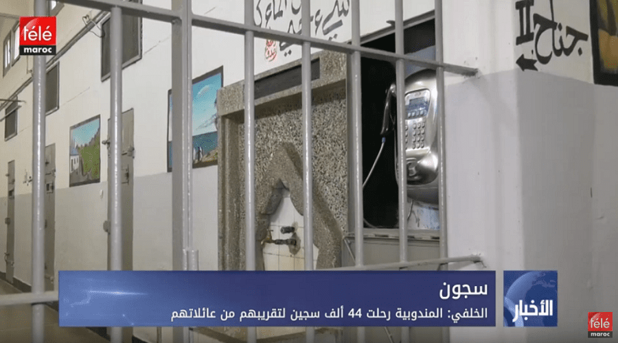 مندوبية السجون رحلت 44 ألف سجين لتقريبهم من عائلاتهم