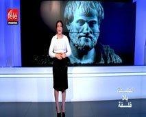 الفلسفة بلا فلسفة: منطق أرسطو ورده على أفلاطون، وما هو الفكر الموسوعي؟ وكيف وصل لفكرة الاله الواحد ؟