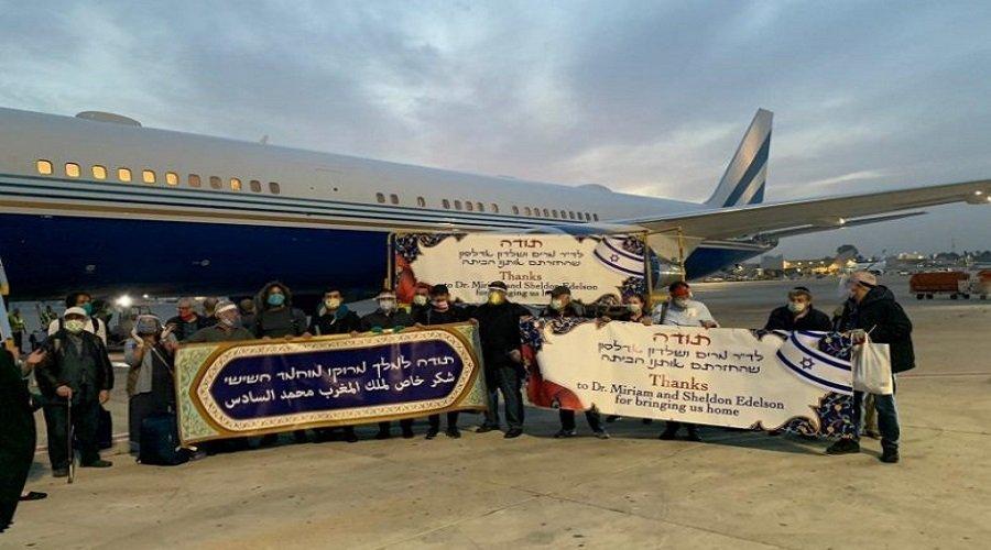 26 إسرائيليا يصلون تل أبيب من المغرب عبر فرنسا ويشكرون الملك محمد السادس