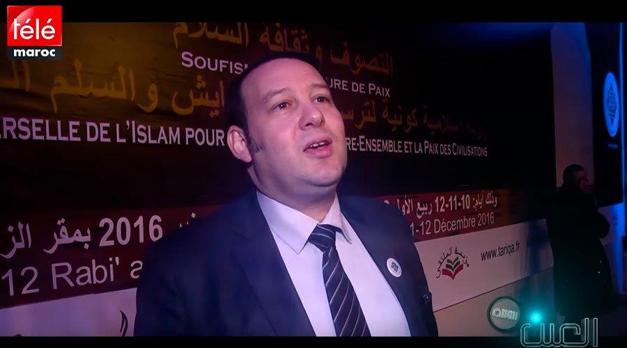 العين الثالثة : أسرار طقوس الزّاوية البودشيشية بالمغرب