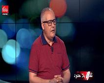 ثقافة بلا حدود: الباحث والمترجم حميد لشهب يتحدث عن أهمية إحياء الفكر الفلسفي الغربي
