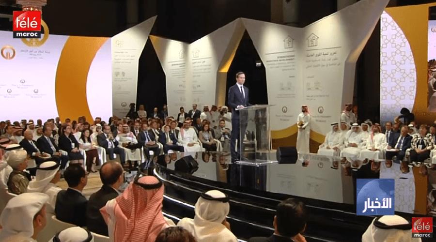 البحرين: المغرب يشارك في مؤتمر المنامة بإطار في المالية ويتشبث بالقدس الشرقية عاصمة لفلسطين