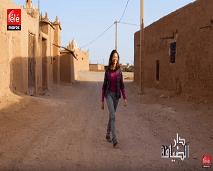"""دار الضيافة:  تيلي ماروك تأخذكم في رحلة خاصة لقرية """"قصبة سكورة"""""""