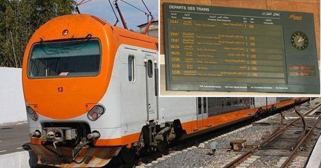 """هام لمستعملي القطارات.. """"ONCF"""" تعد برنامجا خاصا بمناسبة عيد الفطر"""