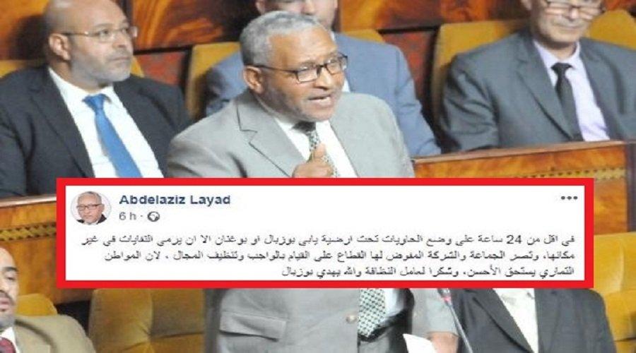 """برلماني من """"البيجيدي"""" يصف سكانا من تمارة بـ""""بوزبال"""""""