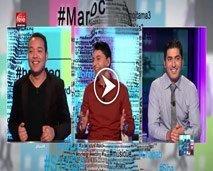 واش الشباب المغربي عندو مع ثقافة الابتكار ؟ الجواب ف: HASHTAG اليوم .