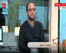 """محمد با صالح المدير الفني لجمعية """"هوس الفن""""  يحدثنا عن مبادرة """"المسرح في دربنا"""""""