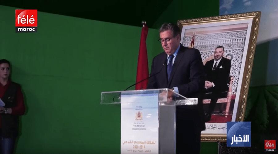 أخنوش يترأس حفل إعطاء الانطلاقة الرسمية للموسم الفلاحي 2019ـ2020