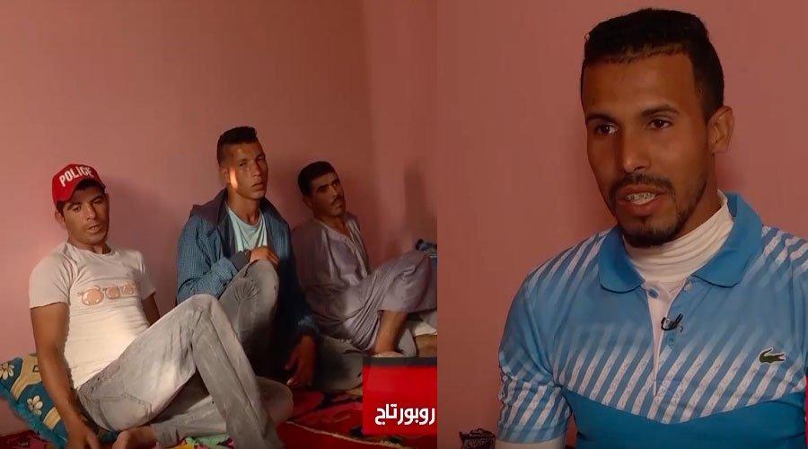 شباب قلعة السراغنة يؤكدون تشبثهم بركوب قوارب الموت لمواجهة الفقر بعد فاجعة زناتة