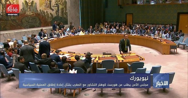 مجلس الأمن يطلب من هورست كوهلر التشاور مع المغرب بشأن إعادة إطلاق العملية السياسية
