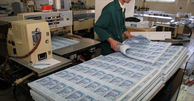 في أول أيام العمل بنظام الصرف الجديد.. بنك المغرب يحدد نطاق الدرهم