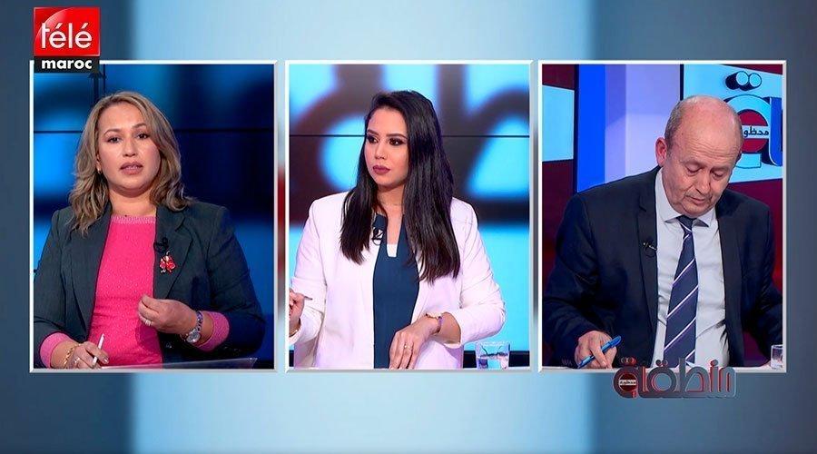 منطقة محظورة : ما أسباب انتشار صورة نمطية سلبية عن زوجة الأب بالمجتمع المغربي؟