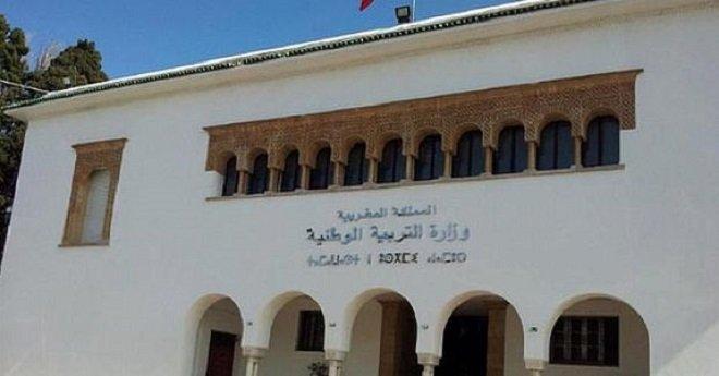 وزارة التربية الوطنية تعلن عن الشروع في معالجة طلبات الانتقال لأسباب مرضية