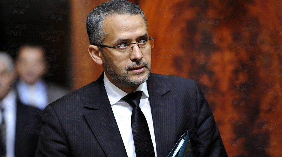 مجلس جطو يقرر فتح ملفات مجلس جهة درعة تافيلالت