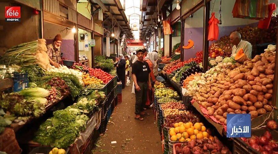 """الداخلية تعلن تدابير جديدة لمراقبة الأسعار خلال رمضان وتتوعد """"الغشاشين"""""""