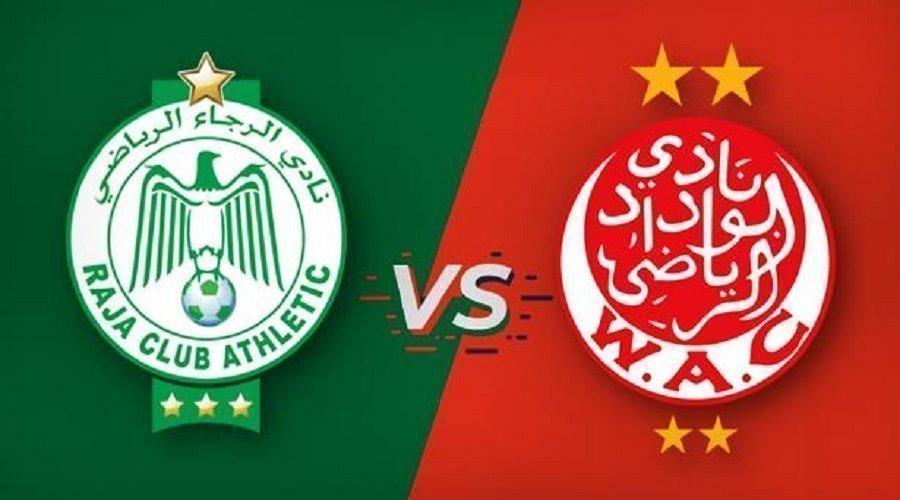 قرعة كأس محمد السادس للأبطال تُوقع الوداد في مواجهة الرجاء