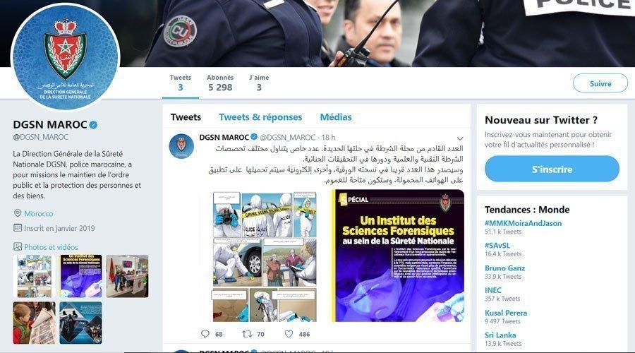 """المديرية العامة للأمن الوطني.. الإعلان عن إنشاء حساب رسمي على موقع التواصل الاجتماعي """" تويتر"""""""