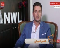 زين: هشام العمراني يشرح أهمية طاقة الأفكار الإيجابية في الحياة اليومية