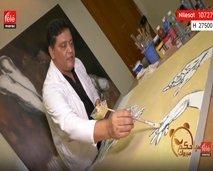 """الفنان التشكيلي """" أحمد بكور"""" يحكي لنا عن ولعه بالفن التشكيلي"""