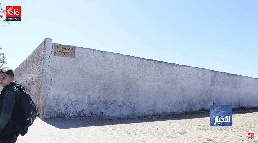 مجلس المدينة يتجاهل الأسوار الآيلة للسقوط و مخاوف من انهيارها