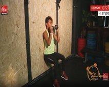 رياضة اليوم: تمارين شد الجسم باستخدام الحائط
