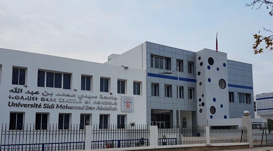 جامعة سيدي محمد بن عبد الله تحظى بتمويل 12 مشروع بحث حول كوفيد