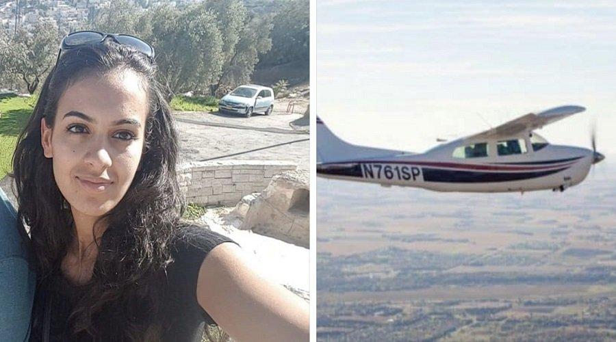العثور على جثة الربانة المغربية بعد اختفاء طائرتها بكندا