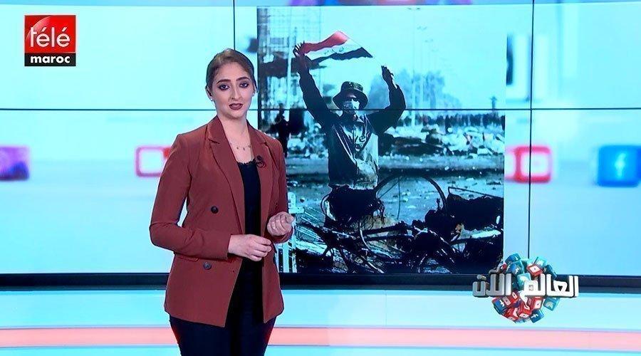 العالم الآن : صدّام بين متظاهري العراق وإزيدية تواجه مغتصبها وفئران تأكل الجثث بباريس