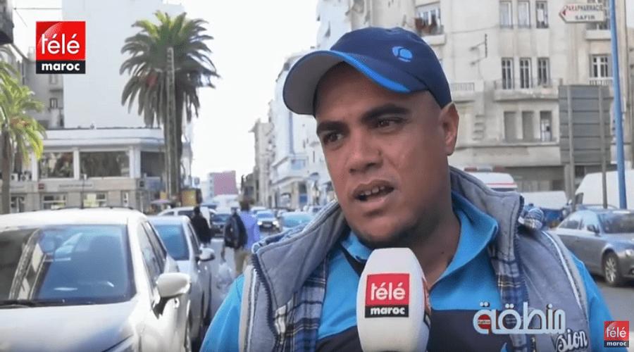 هكذا ينظر الشارع المغربي لممارسة الرقية الشرعية