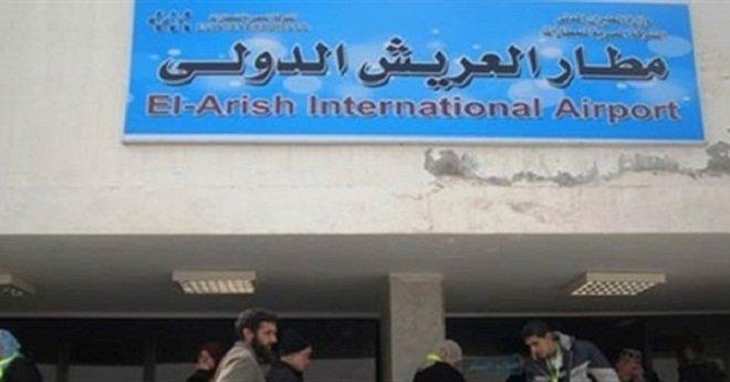 ضحايا في استهداف لمطار العريش بمصر