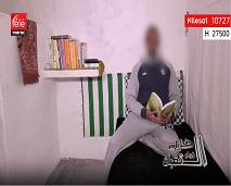 محكوم بالإعدام: انأ كنتمنى يتنفذ حكم الإعدام فحقي وهاعلاش