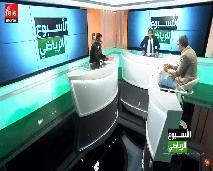 """الغموض يلف ترشيح المغرب لاحتضان """"كان 2019"""""""