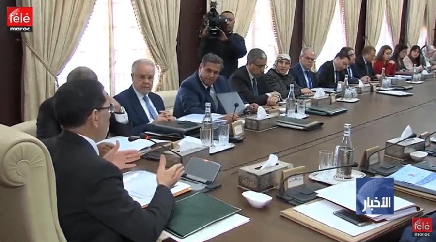 التعديل الحكومي: العثماني يرمى كرة المقترحات لزعماء الأغلبية