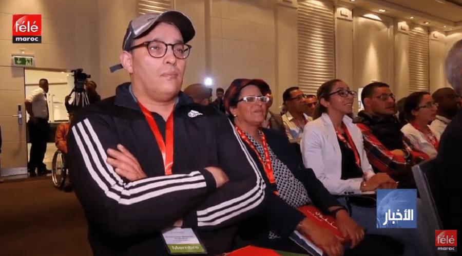 مؤسسة محمد السادس للأبطال الرياضيين تنتشل لاعبين من دائرة الفقر