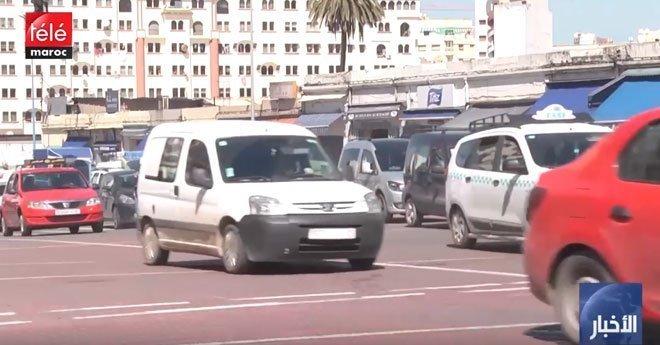 eee4e2c1c فيديو .. تسجيل 109 آلاف سيارة لم تسوى وضعيتها الضريبية برسم السنة الجارية
