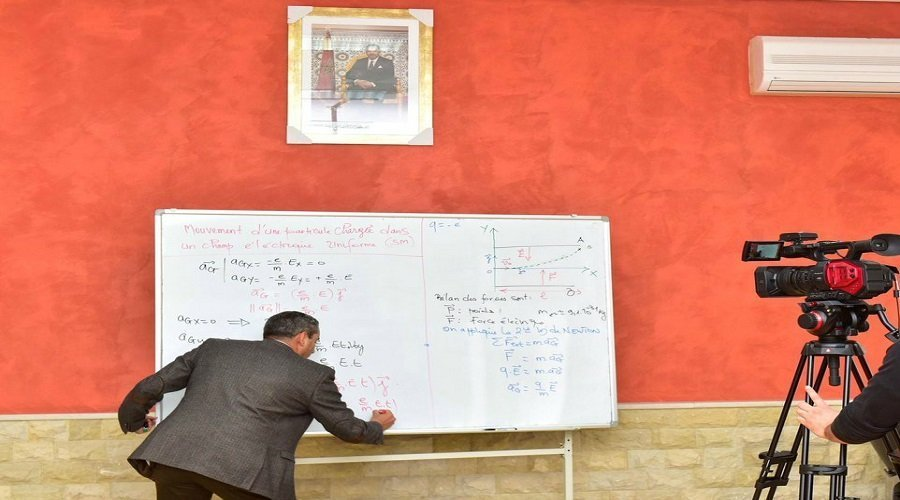 الاتحاد الأوروبي يمنح المغرب 1.5 مليار درهم لدعم التعليم عن بعد