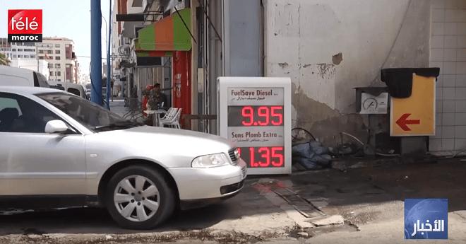 مشروع تسقيف أسعار المحروقات يحال على رئاسة الحكومة