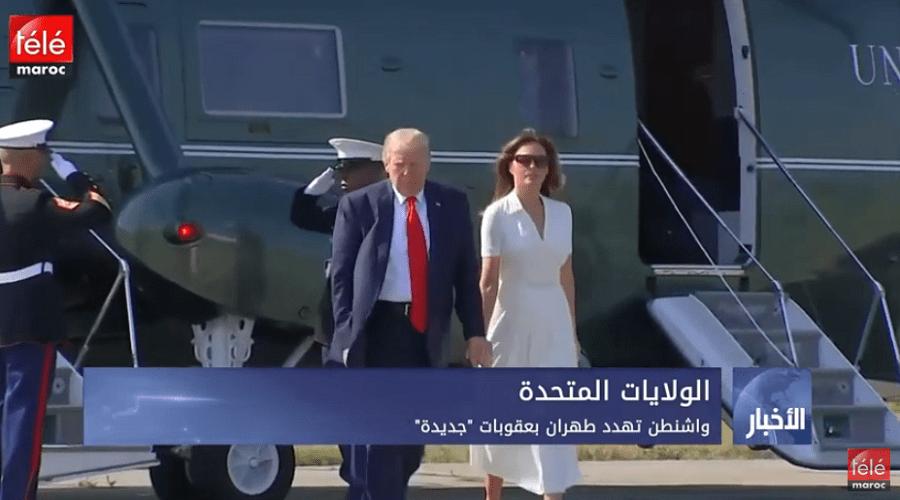 الولايات المتحدة : واشنطن تهدد طهران بعقوبات جديدة