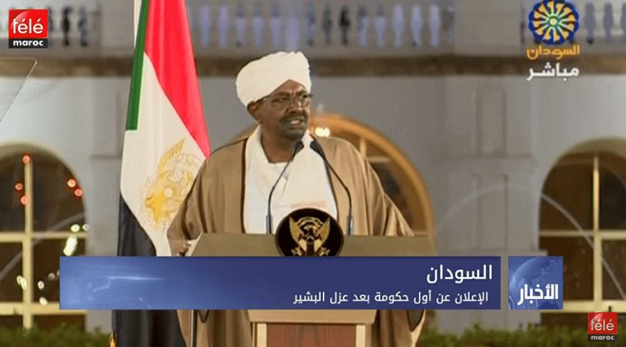 السودان: الإعلان عن أول حكومة بعد عزل البشير